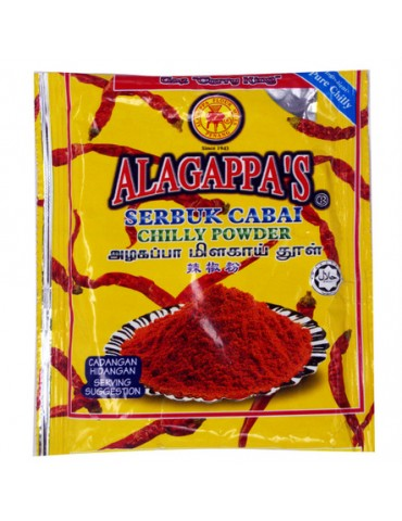 Alagappa's - Chilly Powder