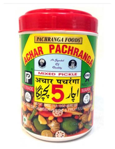 Pacharanga - Achar...