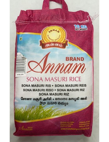 Annam Brand- Sona Masuri Rice