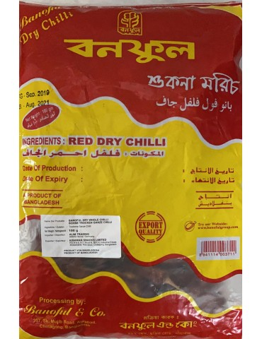Banoful - Red Dry Chilli