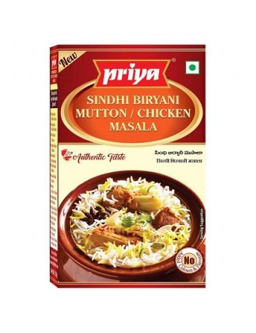 Priya - Sindhi Biryani...