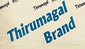 Thirumagal Brand